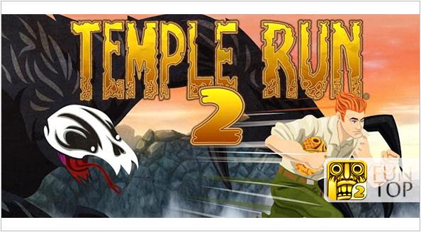 《APP》TEMPLE RUN 2神廟逃亡@過關小撇步秘訣教學