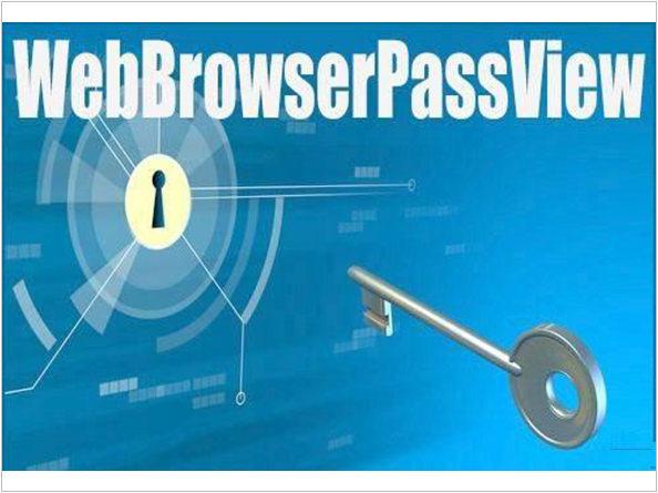 《軟體》WebBrowserPassView網路瀏覽器密碼查詢工具@免下載綠化版本