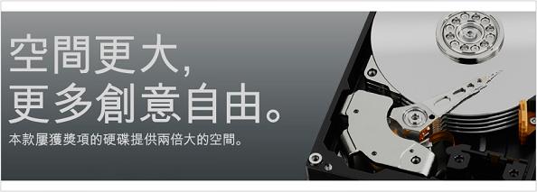 《軟體》WinDlgcht@WD硬碟壞軌修復軟體‧官方免費免安裝中文版本