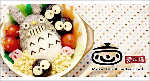 《APP》愛料理iCook@全台最大的食譜美食社群